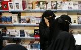 arabský veletrh