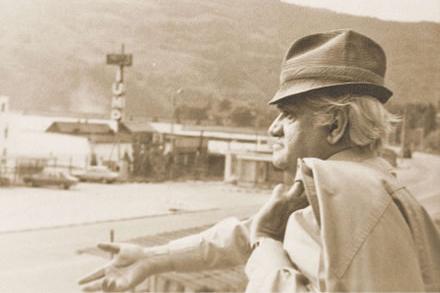Ion D. Sîrbu