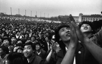 revolution place tiananmen