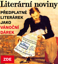 lirerky